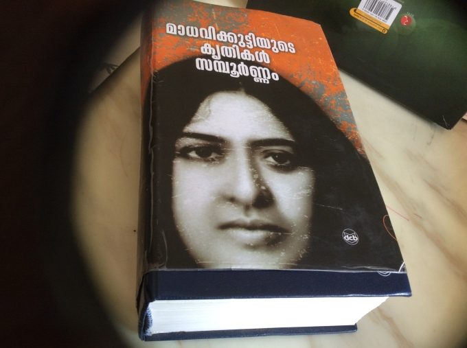Koladu by Madhavi Kutty (Story Translation from Malayalam
