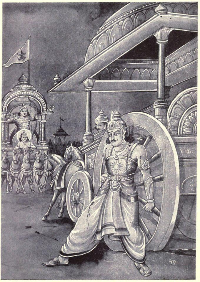 karnaarjuna