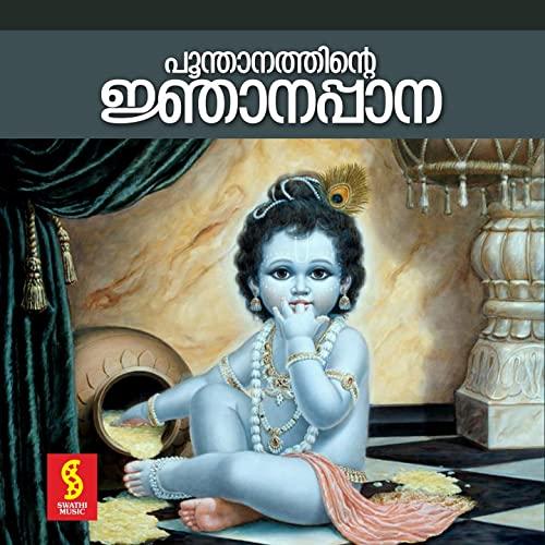 jnanappana picture